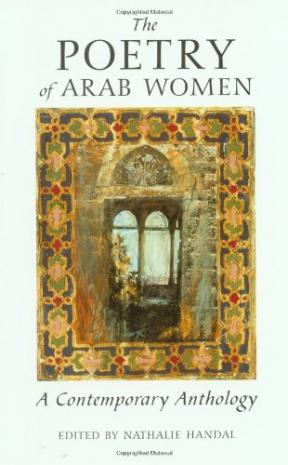 The Poetry of Arab Women