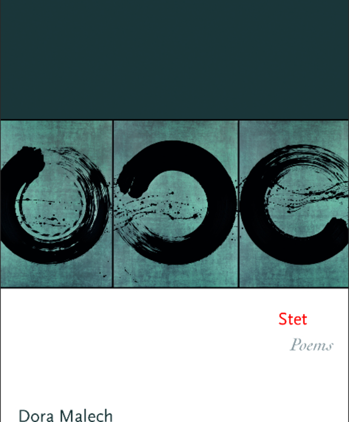 Stet (Princeton University Press, October 2018)