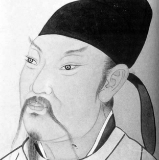 Li Po, this image is in the public domain.